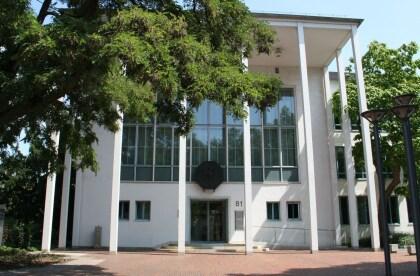 Bundesrechnungshof
