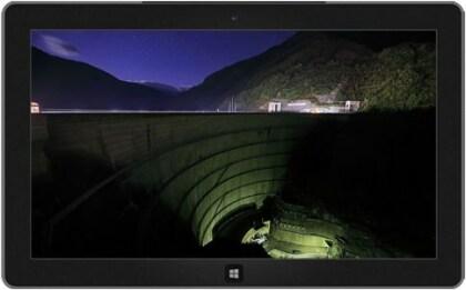 Gratis: Neue Windows Themes (15.06.2014)