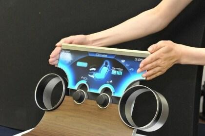 Sharp Free-Form Display