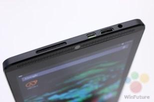 Nvidia Shield Tablet