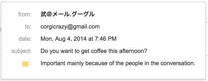 Schriftzeichen in Gmail