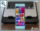 Gionee Elife S5.1 Leak (Zol.com.cn)