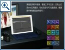 Teclast X90HD