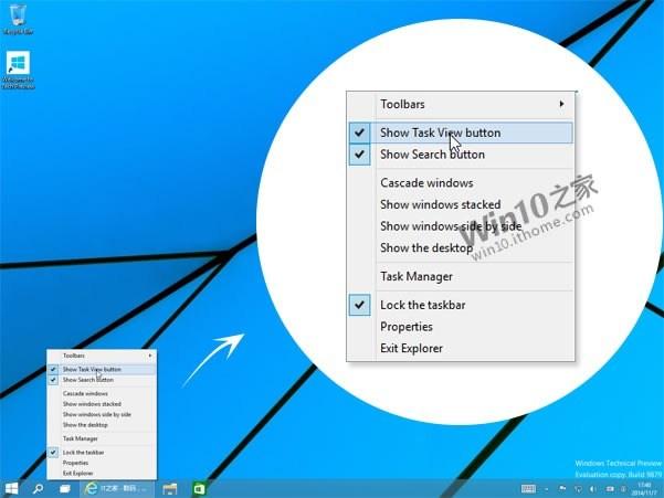 Windows 10: Build 9879 bringt viele sinnvolle Detail-Verbesserungen