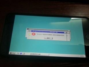 Windows 98 auf einem iPhone 6