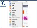 Firefox: Neue Partner bei der Suche