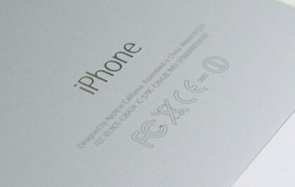 Logos auf iPhone-Rückseite