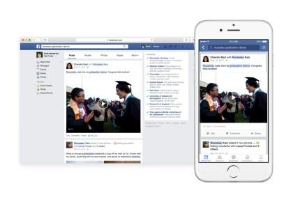Facebook: Stichwortsuche