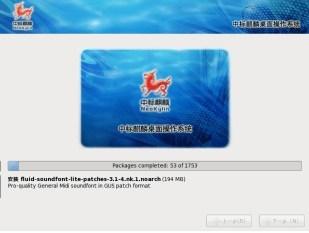 NeoKylin Desktop 6.0 Linux aus China