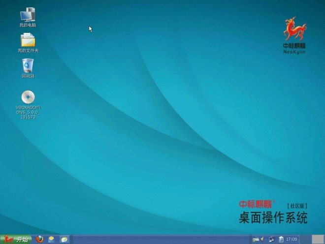 NeoKylin Desktop 6.0 Linux aus China