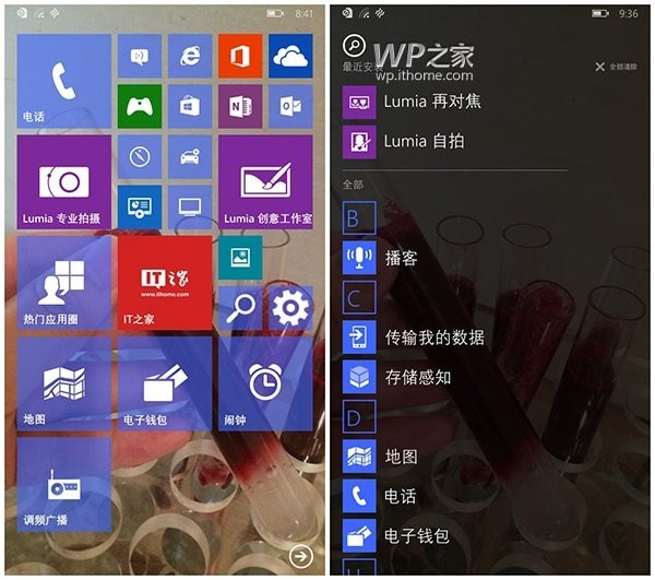 Windows 10: Weitere Bilder zeigen Smartphone-Preview