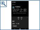 Windows 10 Build 12531 für Smartphones