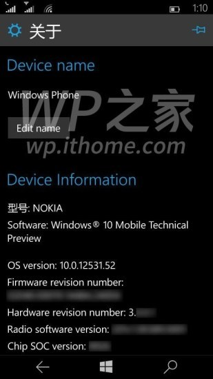 Windows 10 Build 12531 für Smartphones