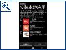 Windows 10 Build 12531 f�r Smartphones