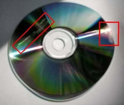 DVDisaster