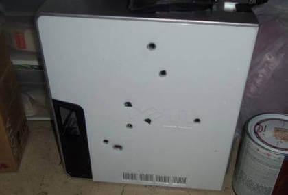 Erschossener Dell-PC