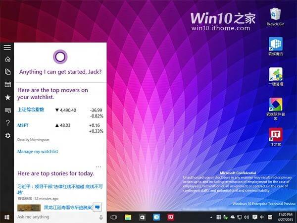 Windows 10 Build 10102: Screenshots zeigen neues Cortana-Design