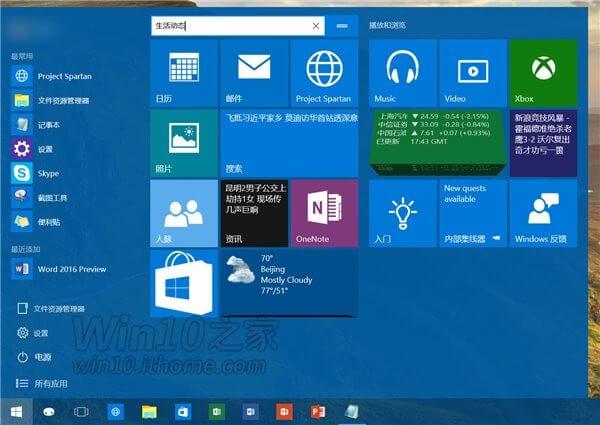 Windows 10 Upgrades: So erkennt und markiert Microsoft Raubkopien