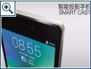 Lenovo Smart Cast