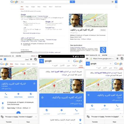 """Handwerker landet bei Suche nach """"Google"""" ganz oben"""