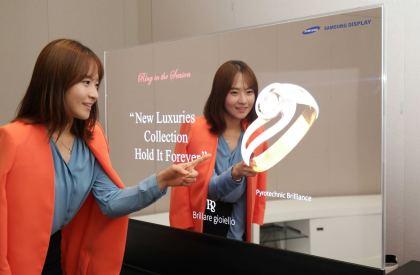 Samsung: Transparente und spiegelnde Displays