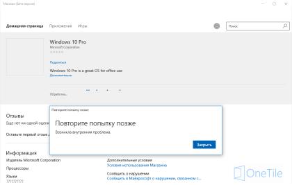 Apps: Windows 10 Core und Windows 10 Pro