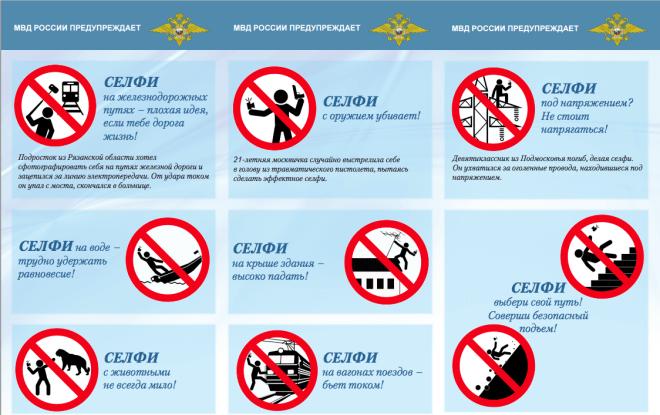 Russische Selfie-Warn-Broschüre