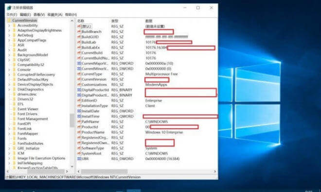 Build 10176 Windows 10 RTM-Kandidat