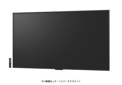 Sharp LV-85001