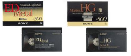 Sonys letzte Betamax-Kassetten