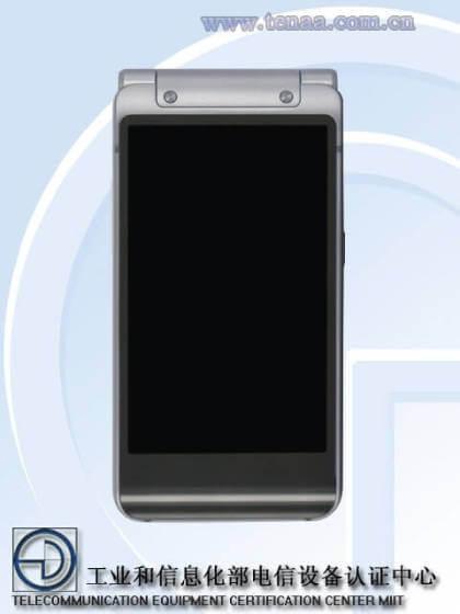 Samsung SM-W2016 (TENAA)