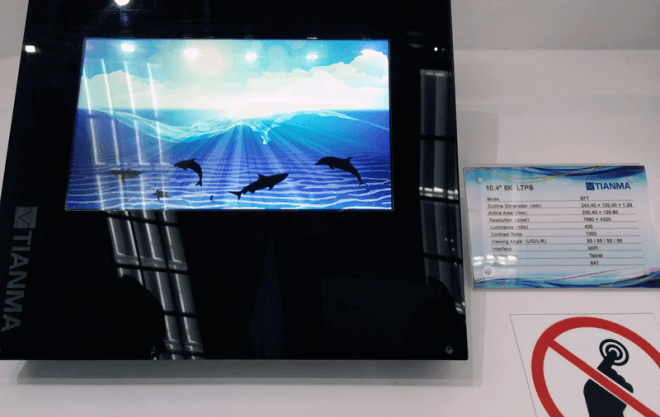 Tianma 8K-Display für Tablets