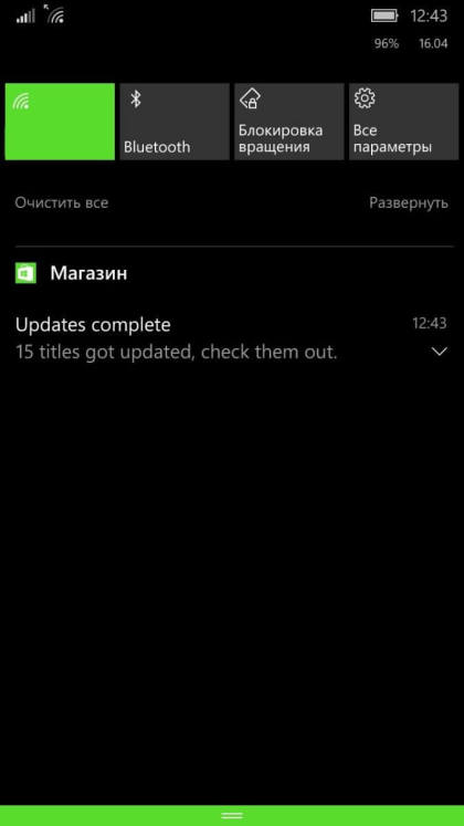 Windows 10 Mobile: Update-Benachrichtigungen