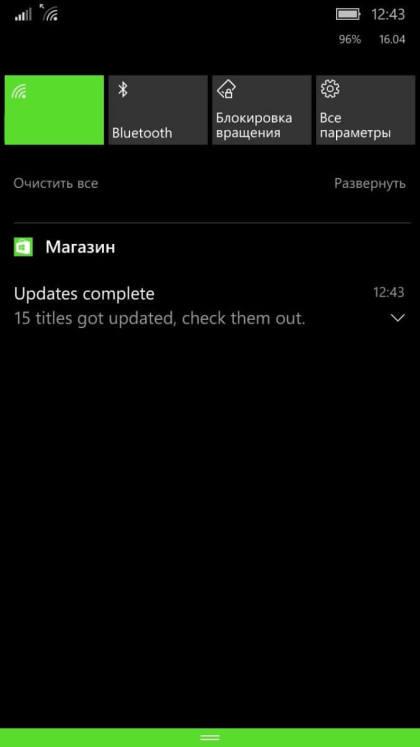 Windows 10 Mobile: Update-Benachrichtigungen