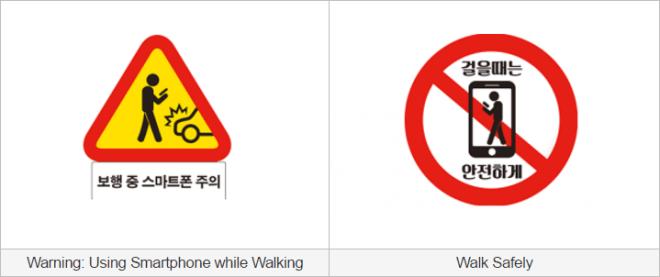 Seoul: Verkehrschilder warnen vor Smartphone-Nutzern