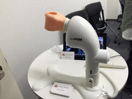 VR-Porno