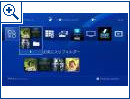 PlayStation 4: Firmware 4.00