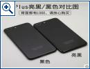 China: Für wenige Euro zum iPhone 7