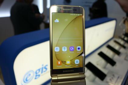 """Samsung Galaxy W2017 """"Veyron"""""""