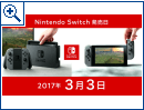 Switch Präsentation