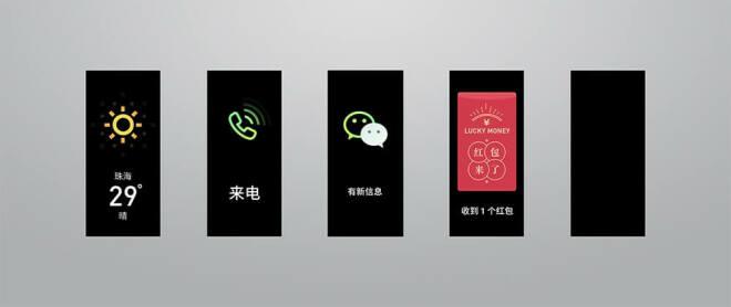 Meizu Pro 7 (Plus)