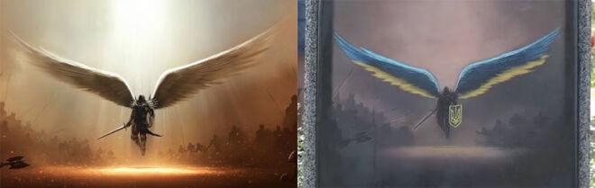 Diablo-Artwork auf Kriegsdenkmal in Kiev