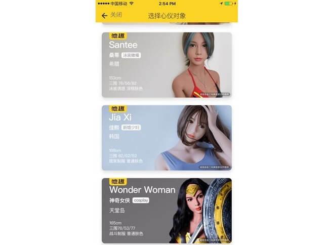 Chinesische Sexpuppen-App