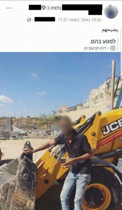"""Facebook übersetzt arabisches """"Guten Morgen"""" falsch"""