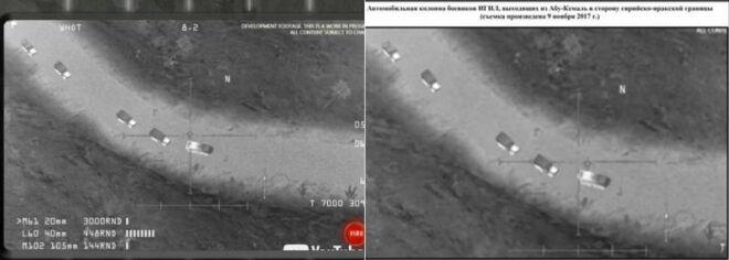 Russischer 'Beweis' für US-Unterstützung des IS