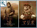 Super Mario Odyssey-Mashups