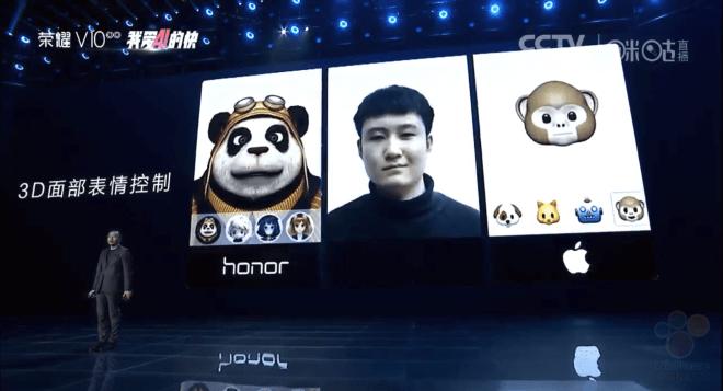 Huawei Honor Face ID