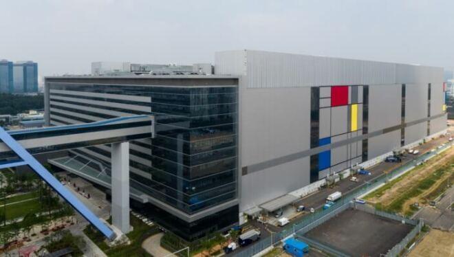 Samsung Chip-Werk Hwaseong Korea (S3)