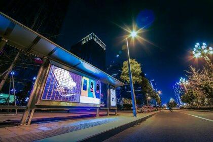 Meizu M6S Werbekampagne