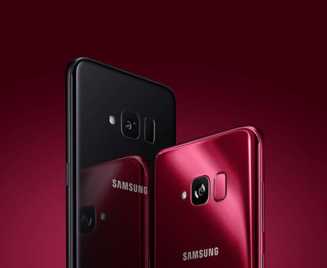 Samsung Galaxy S8 Lite SM-G8750